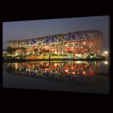 Birds Nest Beijing